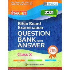 SENIOR SECONDARY  QUESTION BANK FOR CLASS-10 2021