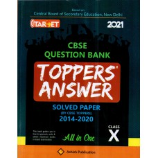 TARGET CBSE TOPPER'S ANSWER SOLVED PAPER (2014-2020) WITH LATEST PATTERN