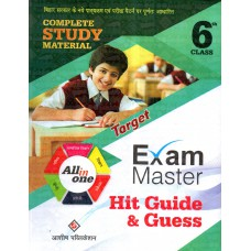TARGET 6 EXAM MASTER HIT GUIDE & GUESS FOR BIHAR BOARD