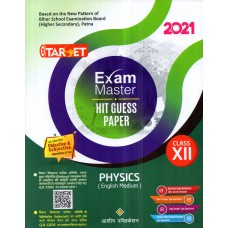 TARGET 12 PHYSICS GUESS PAPER (ENGLISH MEDIUM) 2021 WITH REDUCE SYALLBUS
