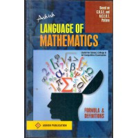 Ashish Language of Mathematics