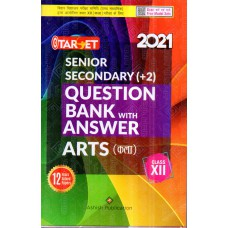 SENIOR SECONDARY ARTS QUESTION BANK FOR CLASS-12 2021
