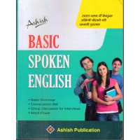 Ashish Basic Spoken English